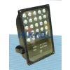 Đèn Led YF-E7225