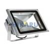 Đèn Led pha hắt cây HKR-FHC50(RYB)