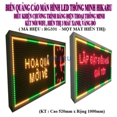 BIỂN QUẢNG CÁO MÀN HÌNH LED THÔNG MINH MỘT MẶT HIỂN THỊ BA MÀU RG 331