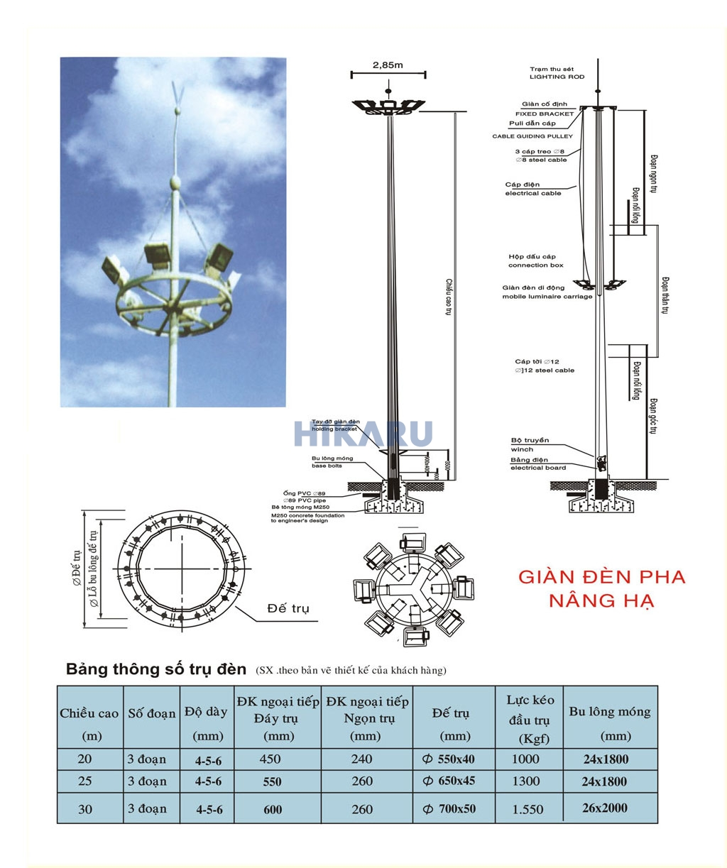 Cột đèn giàn nâng hạ chất lượng cao