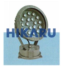 Đèn pha Led YF-E9279