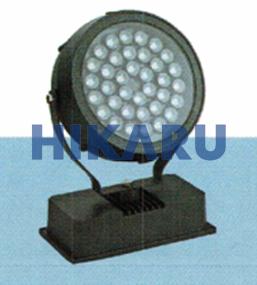 Đèn pha Led YF-E9280