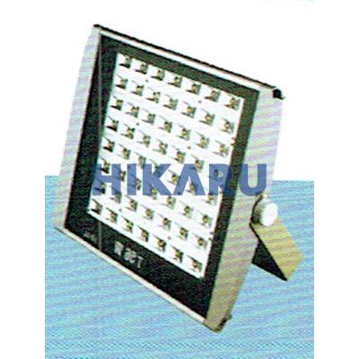Đèn Led YF-E7226